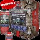 Бронекор - сверхпрочное защитное полиуретановое покрытие в Иркутске