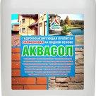 Аквасол - водоотталкивающая силиконовая гидрофобизирующая пропитка для камня и бетона в Краснодаре