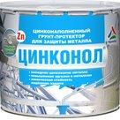 Цинконол - холодное цинкование металла в Сергиевом Посаде