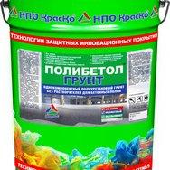 Полибетол-Грунт - полиуретановый грунт для бетонных полов (без растворителей)
