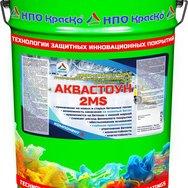 Аквастоун-2MS  пропитка глубокого проникновения для упрочнения бетонных полов без запаха