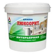 Люксорит - краска интерьерная для влажных помещений супербелая моющаяся влаго- и износостойкая высокоукрывистая, матовая