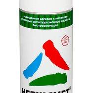 Нержамет-аэрозоль в цвет RAL - краска для металла полуглянцевая