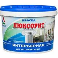 Люксорит - краска интерьерная для сухих помещений супербелая моющаяся высокоукрывистая износостойкая, матовая