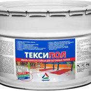 Тексипол  износостойкая эмаль для бетонных полов (с добавлением микронизированного мрамора)