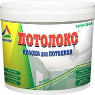 Потолокс - акриловая краска для потолка в сухих помещениях, 4кг