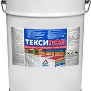 Тексипол  износостойкая эмаль для бетонных полов с добавлением микронизированного мраморного порошка