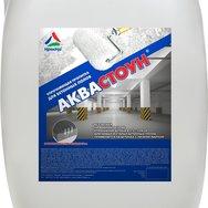 Аквастоун - пропитка для бетонных полов