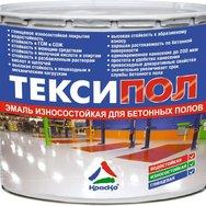 Тексипол  полуглянцевая эмаль для бетонного пола (с добавлением микронизированного мрамора)