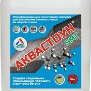Аквастоун SMT  грунт-пропитка для бетонных полов на водной основе (без запаха)