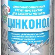 Цинконол - цинконаполненный грунт-протектор для металла