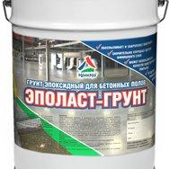Эполаст-Грунт - эпоксидная грунтовка для бетонных полов