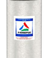 Р-Универсал - спецразбавитель для лакокрасочных материалов
