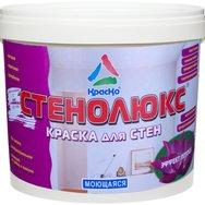 Стенолюкс - краска для стен влажных помещений с эффектом лотоса, 4кг