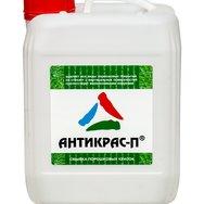 Антикрас-П - смывка порошковых красок