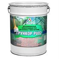 Грункор-PU02  двухкомпонентный полиуретановый грунт для металла