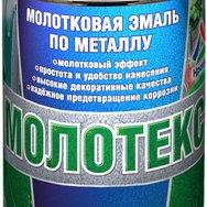 Молотекс - эмаль молотковая декоративная полуглянцевая