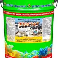 Эпостат - эпоксидная антикоррозионная грунт-эмаль для металла