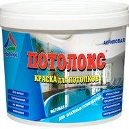 Потолокс - супербелая акриловая краска для потолков влажных помещений, 4кг