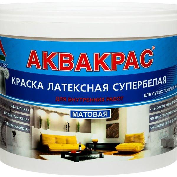 Аквакрас - краска интерьерная для сухих помещений укрывистая латексная матовая
