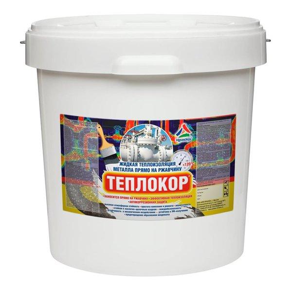 Теплокор 2 в 1 Антиконденсат  энергосберегающий жидкий теплоизолятор для металла