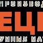 Анатолий Менеджер