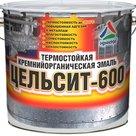 Цельсит-600 - эмаль термостойкая кремнийорганическая матовая в Краснодаре