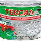 Тексил - износостойкая краска по бетону в Москве