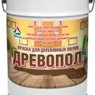 Древопол - краска для деревянных полов матовая в Москве