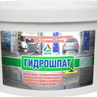 Гидрошпат - гидроизоляционная шпатлёвка для бетонного пола в Санкт-Петербурге