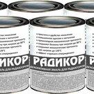 Радикор  антикоррозионная эмаль для батарей отопления в Краснодаре