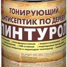 Пинтурол - тонирующий антисептик по дереву в Москве