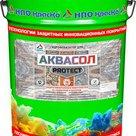 Аквасол Protect  гидрофобизатор для бетона в России