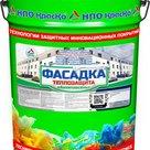 Фасадка Теплозащита Антиплесень  жидкая теплоизоляция фасадов в России