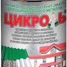 Цикроль - антикоррозионная грунт-эмаль для оцинкованного металла матовая в России