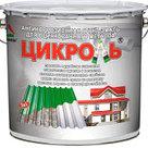 Цикроль - грунт-эмаль для оцинкованного металла в Москве