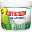 Потолокс - акриловая краска для потолка в сухих помещениях, 4кг в Омске