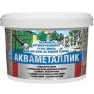 Акваметаллик - антикоррозионная акриловая грунт-эмаль по металлу без запаха в Москве