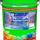 Гидростоун - водостойкая краска для бетонных бассейнов и резервуаров в России