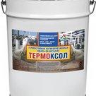 Термоксол - термостойкая эмаль для чёрных и цветных металлов в Москве