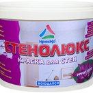 Стенолюкс - высокоукрывистая супербелая краска для стен влажных помещений, с эффектом лотоса в Москве