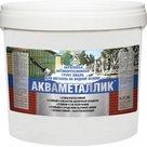Акваметаллик - антикоррозионная грунт-эмаль по металлу на водной основе в Омске