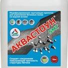 Аквастоун SMT  грунт-пропитка для бетонных полов на водной основе (без запаха) в Краснодаре