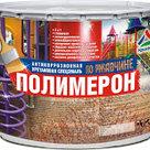 Полимерон - антикоррозионная уретановая эмаль для металла в России