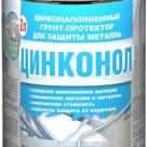 Цинконол - цинконаполненный грунт-протектор для металла в России