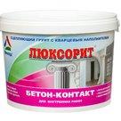 Люксорит Бетон-Контакт - грунтовка для внутренних работ в Санкт-Петербурге