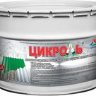 Цикроль - антикоррозионная грунт-эмаль для оцинкованного металла матовая в Москве
