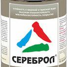 Сереброл - алюминиевая антикоррозионная эмаль по металлу в Краснодаре
