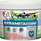 Акваметаллик MS50  водная грунт-эмаль для металла без запаха в Москве