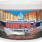Эспогерм-2 - герметик для межпанельных швов полиуретановый в России